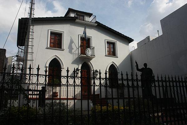 Naval Museum Tomás Espora (photo: Terra Borody)